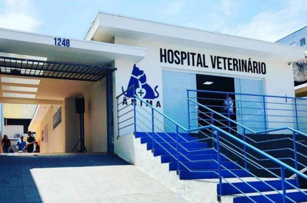 Hospital Veterinário Anima - Entrada
